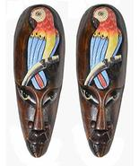 SET OF 2 AFRICAN HAND CARVED WOODEN TRIBAL MASK WITH PARROTS WALL DECOR - $19.74