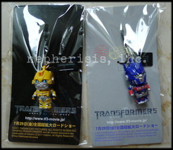 JAPAN TRANSFORMERS 3 DARK OF THE MOON x KEWPIE Figurine Phone Strap or C... - $100.00