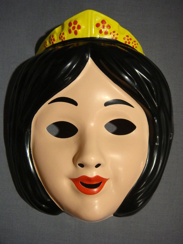 DISNEY SNOW WHITE PRINCESS HALLOWEEN MASK PVC NEW