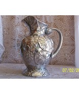 Arthur Court  Designs Pitcher  Lotus NIB   - $150.00