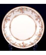 Noritake Gallery Bread Plate 7246 New China Stock - $5.00