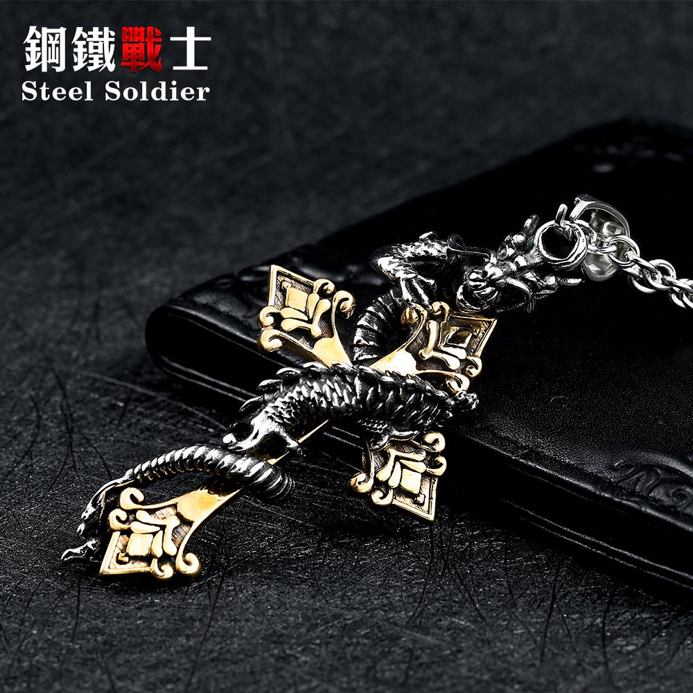 Steel soldier drop shipping cross dragon pendant necklace stainless steel 3D men