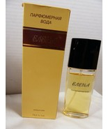 VTG Rare Russian Perfume Water ELENA Novaya Zarya Духи Елена НОВАЯ ЗАРЯ ... - $91.08