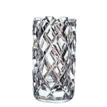 Orrefors Sofiero Cylinder Vase by Gunnar Cyrén - $197.95