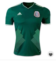 NWT MÉXICO WORLD CUP FAN HOME JERSEY SIZE S TO 4XL - $49.99
