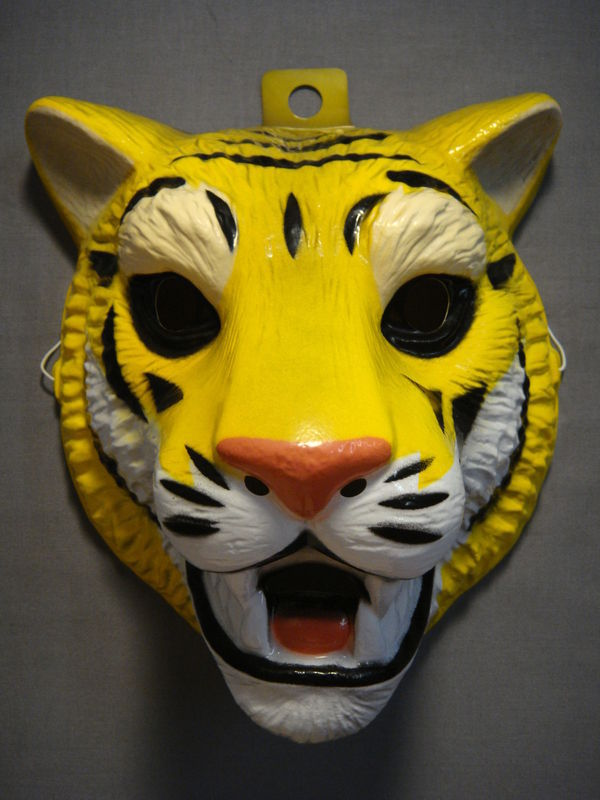 TIGER SAFARI JUNGLE ZOO ANIMAL HALLOWEEN MASK PVC NEW