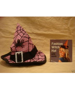 WITCH HAT HAIR ASSESSORY W/ COMB HALLOWEEN COSTUME PART - $5.99