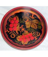 Russian wood bowl  Khokhloma  - $12.00