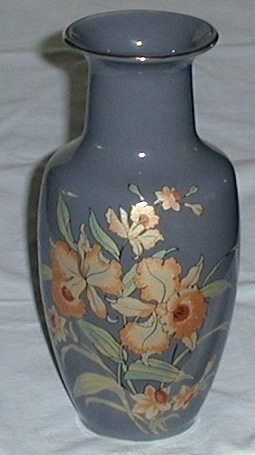 Shaddy Japan Ceramic Cloisonne Vase New