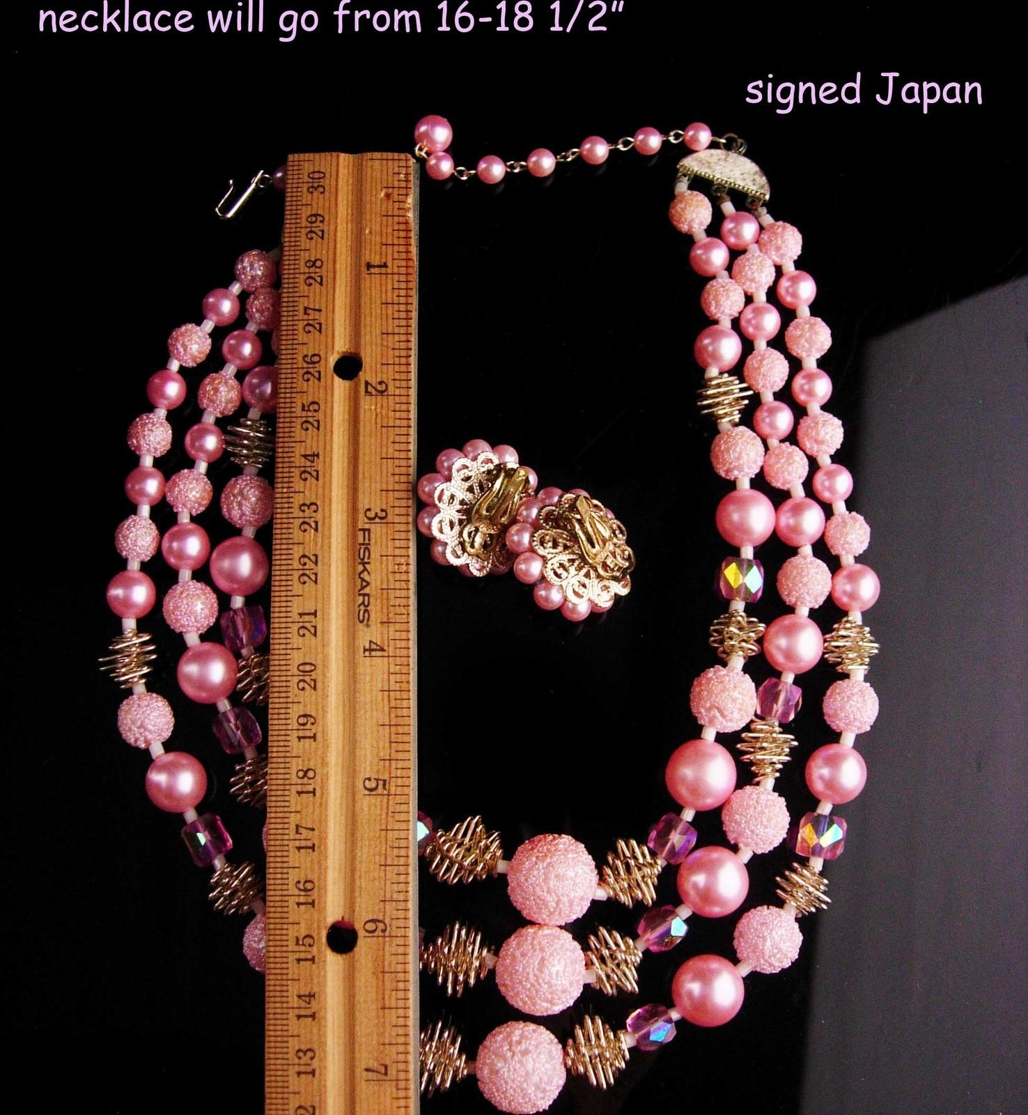 Vintage pink Sugar bead necklace - Vintage clip on earrings - 3 strand Japan pea