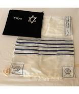 Tallit Set Matching Bag Embroidered Navy Blue White Prayer Shawl Bar Mit... - $59.99