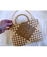 Woven Straw or Wicker Handbag or Basket - Wood Handles, Vintage GEOMETRI... - $10.00