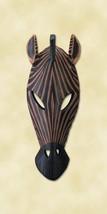 Zebra Wall Mask Animal Decor SMC 34758 - $14.05