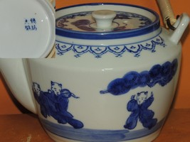"Japanese Porcelain 6"" Teapot Tea Blue & White playing boys / children Vi... - $20.99"