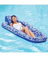 Greyland Aqua Mesh Luxury Pool Lounger - £50.89 GBP
