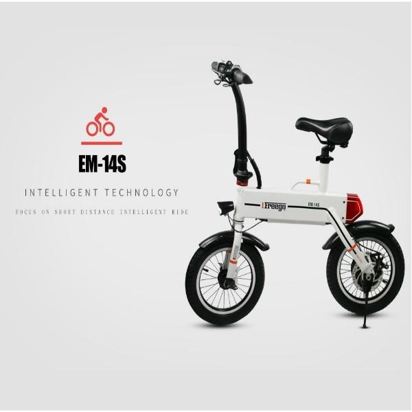 14 inch portable folding electric bike 40 km h 36v 250w. Black Bedroom Furniture Sets. Home Design Ideas