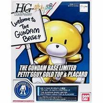 *HG 1/144 Gundam-based limited Puchiggai Gold Top & placard - $21.44