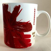 Starbucks Coffee Mug 15 oz Red Abstract Starburst Flower 2014 Christmas Holiday - $9.35