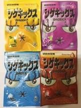Japan UHA SHIGEKIX x 4 favor, Super Sour Cola,Lemon,Soda,Grape GUMMY candy - $14.85