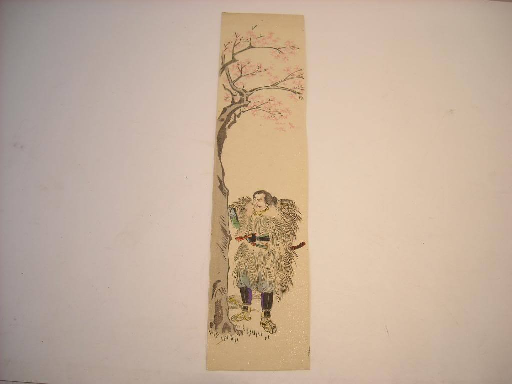 Japanese Samurai Print Bookmark