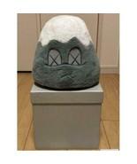 KAWS HOLIDAY JAPAN Mt.Fuji plush Gray Exclusive 400 Limited Edition - $324.88