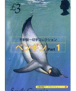 Kenichi Hirano Stamp Collection : Penguin #1 Japanese Collection Book - $38.78
