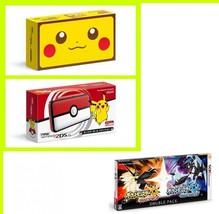 Pikachu Monster ball New Nintendo 2DS Pokemon double pack Ultra sun moon - $589.08