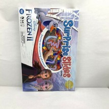 New Disney Frozen 2 Surprise Slides Game by Wonder Forge - $15.99