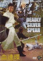 Deadly Silver Spear DVD kung fu action Jimmy Wang Yu, Hsu Feng English d... - $19.99