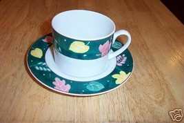 Studio Nova cup and saucer (Country Magic ) 11 availabl - $3.22
