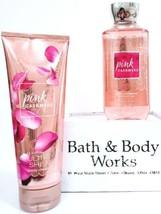 Bath and Body Works Pink Cashmere Bath Gel & Ultra Shea Body Cream Gift ... - $22.77
