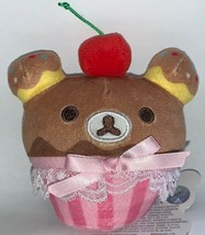 "San-X Authentic Licensed Rilakkuma Cupcake Plush 4"" Keychain - $19.99"