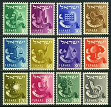 1955-56 Twelve Tribes of Israel Set of 12 Postage Stamps Catalog 105-16 MNH