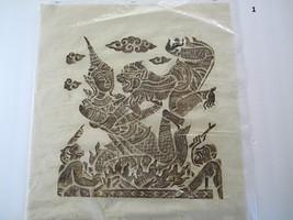 1960s Original Mid Century Ramakien Epic Thai Temple Rubbings in Black a... - $68.00
