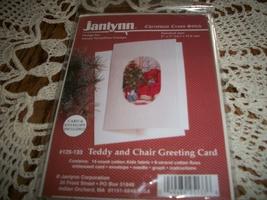 Janlynn Christmas Cross Stitch Kit 125-133~Teddy and Chair Greeting Card - $10.00