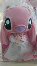 Disney Angel wedding dress Doll figure plush bridal ornament Stitch pink - $58.41