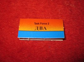 1988 The Hunt for Red October Board Game Piece: Task Force 2 Red Ship Tab Soviet - $1.00