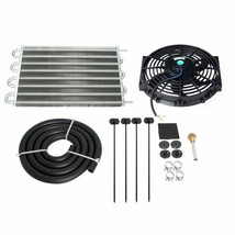 "Aluminum 15-1/2"" Transmission Oil Cooler w/ 10"" Cooling Radiator Fan Kit - $59.97"