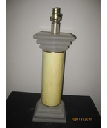 1950's Lucite and marblesized column table lamp - $95.00