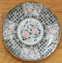 HAND PAINTED DISPLAY DISH PORCELAIN JAPAN GOLD GILT COBALT BLUE BIRD PEO... - $79.99