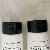 NIP Set Of 2 Scottish Fine Soaps Au Lait Body Butter 7oz Tube Made In Scotland image 6