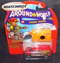 MATCHBOX ACROSS THE WORLD * HONG KONG * Diecast VAN #20 NEW! - $9.96