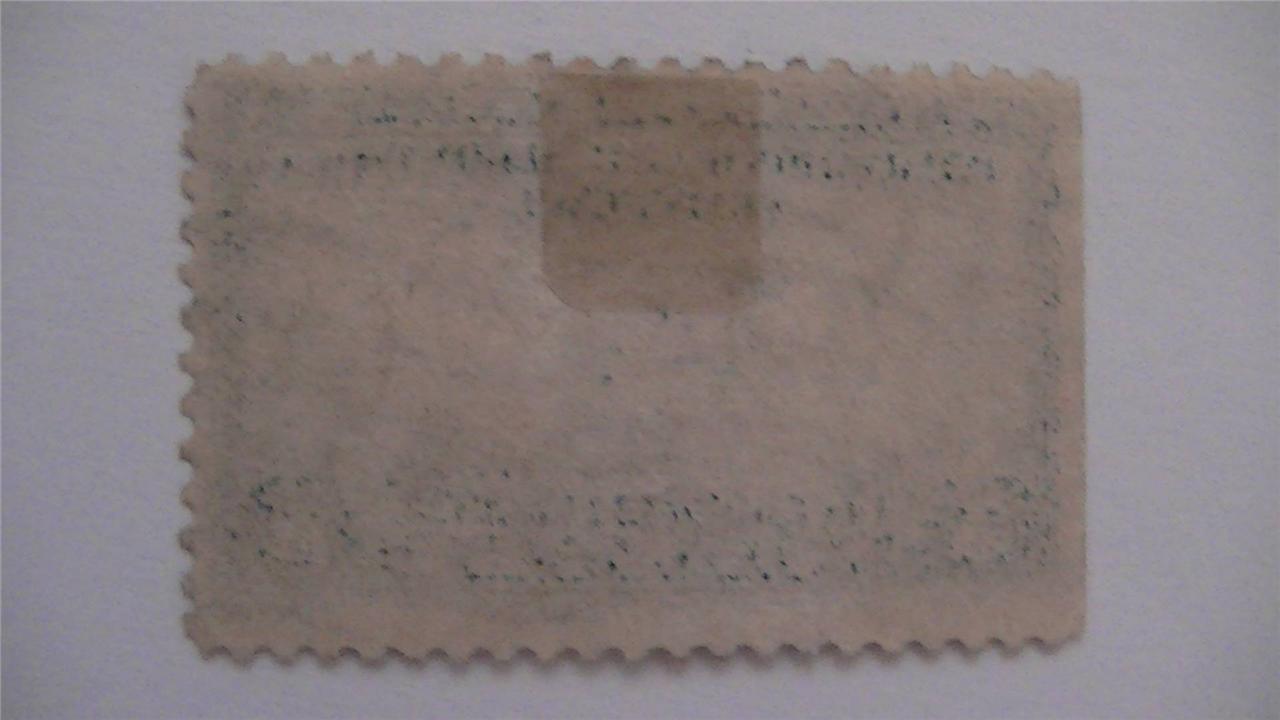 Old International Civil Aeronautics Conference Dark Blue USA Used 5 Cent Stamp