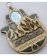 Wood hamsa & Jerusalem old city mystic view amulet for luck w/ home bles... - £23.27 GBP