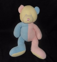 "12"" BABY AURORA BLUE & PINK THERMAL TEDDY BEAR RATTLE STUFFED ANIMAL PLU... - $32.73"