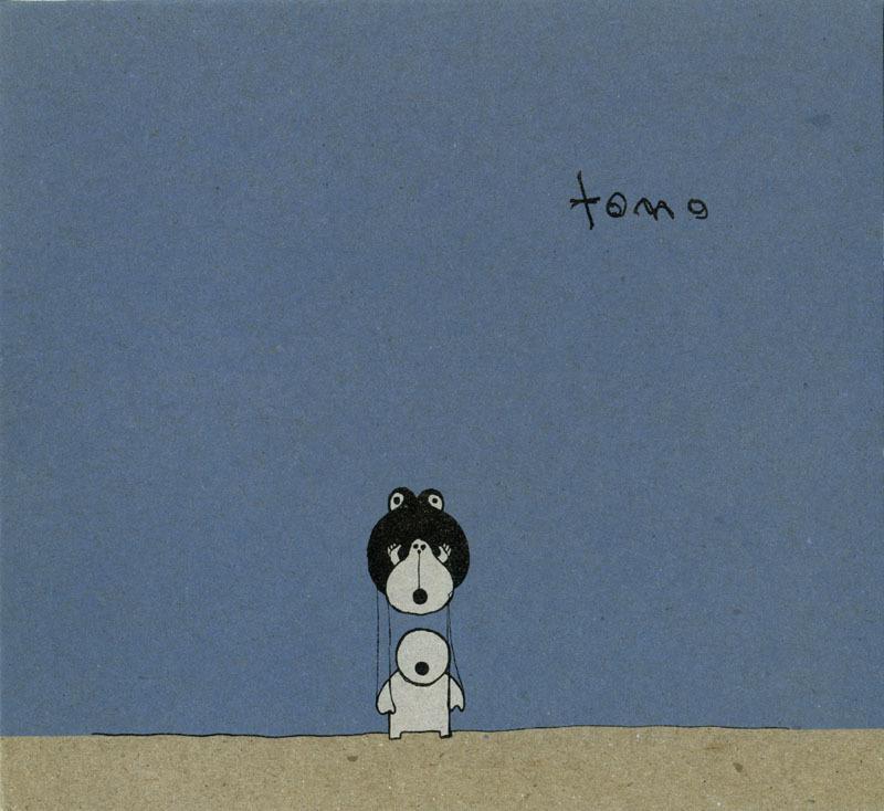 Tomonori Yasuda - Tomo 2004 CD Glitch Electronic