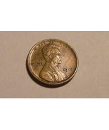 1916 - P Copper Lincoln Wheat Cent Bronze (EF) Nice Color! - €7,83 EUR