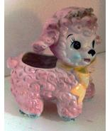 1959 Vintage Samson Import co Pink Pastel Lamb Planter - $11.00
