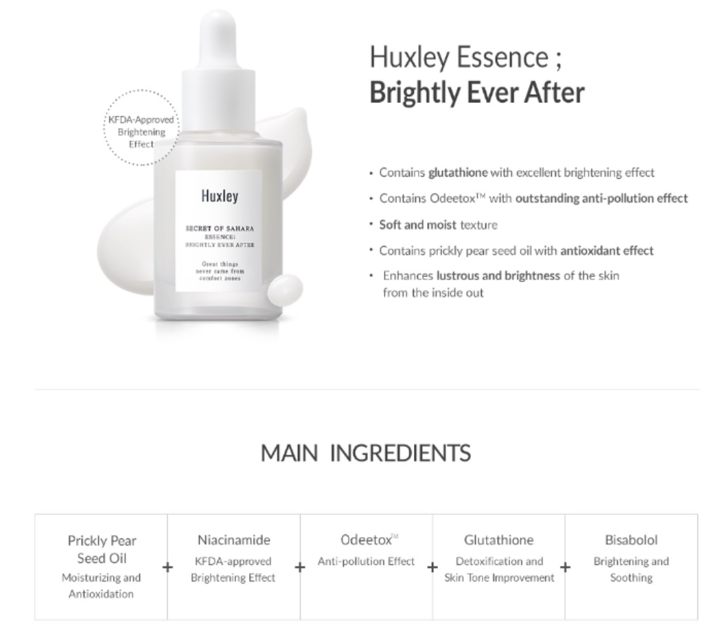 [Huxley] Essence Brightly Ever After-30ml -Secret-of-Sahara-Free Gift