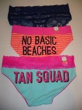 Women's Flirtitude Hipster Panties 3 Pair Rugsby Stripe Tan Squad Basic MEDIUM - $21.77
